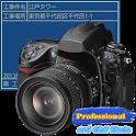 mr6 BCam 電子 黒板 カメラ 土木・測量・工事・建設 icon