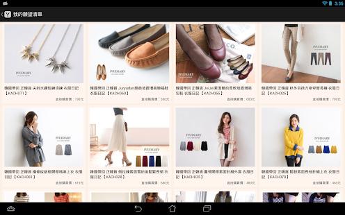 Y拍好好看 : 非官方 Yahoo! 拍賣 閱讀器 - screenshot thumbnail