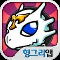 드래곤빌리지 공식커뮤니티 헝그리앱 icon