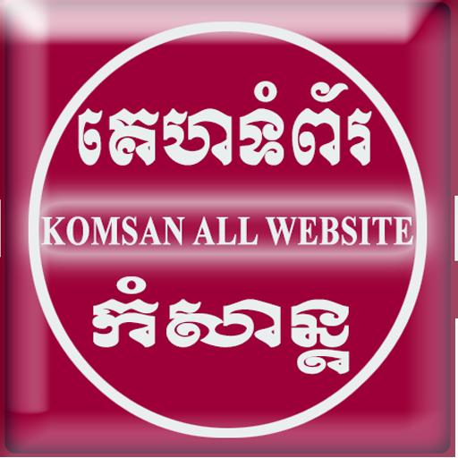 Khmer KomSan News