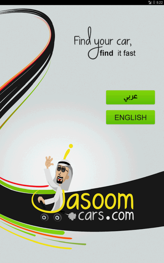 Jasoom Cars- screenshot