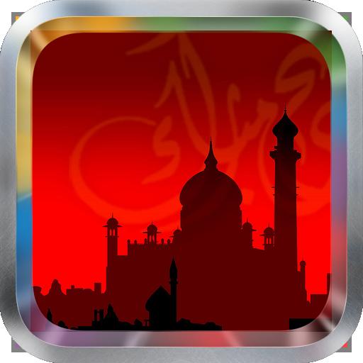 القرآن الكريم أحمد العجمي