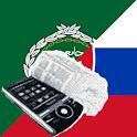 Arabic Slovak Dictionary icon