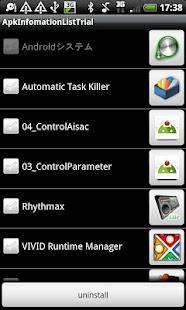 Apk 情報取得アプリ(free版)- スクリーンショットのサムネイル