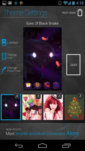 사키루 흑사의 눈 아톰 테마 玩個人化App免費 玩APPs