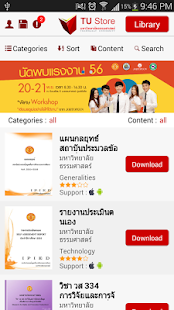 TU eStore- screenshot thumbnail