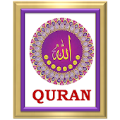 Quran Mp3 Audio Download