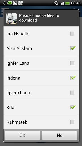 【免費音樂App】Islamic RingTones-APP點子