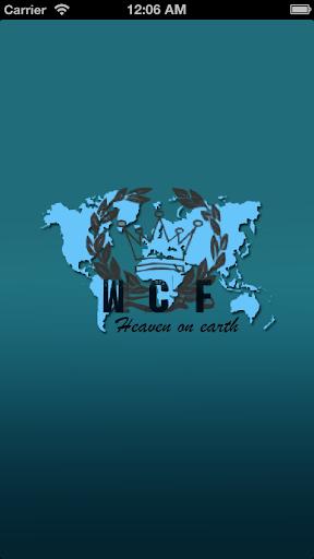 WCF 2015