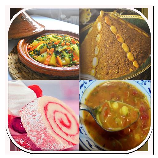 الطبخ المغربي LOGO-APP點子