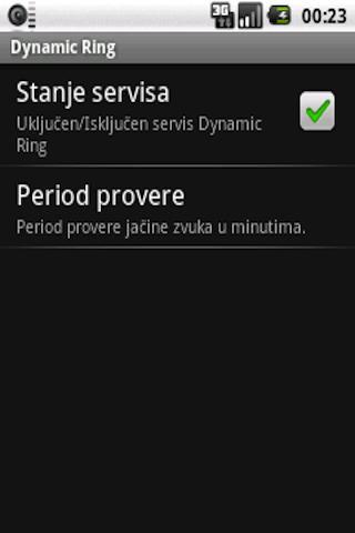 Dynamic Ring- screenshot