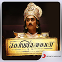 Kaaviya Thalaivan Movie Songs icon