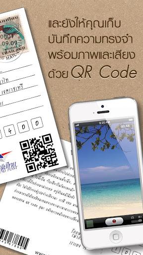 【免費通訊App】iPost-a-card-APP點子
