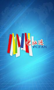 GoPro 台灣討論區- GoPro App使用教學中文字幕:... - Facebook
