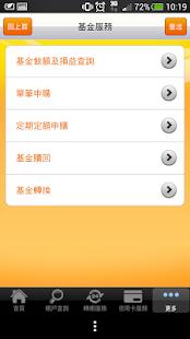 免費財經App|臺灣企銀|阿達玩APP
