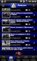 Screenshot of ПФК Левски София (Levski)