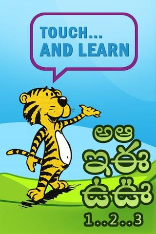 Touch and Learn Telugu - screenshot