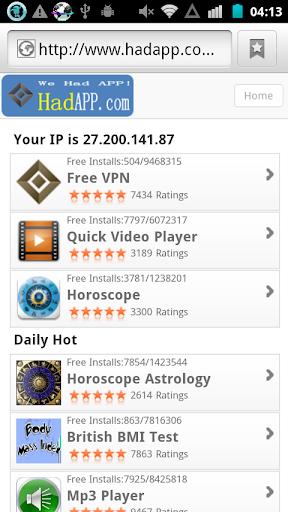 【免費生產應用App】互联网加速器助手-APP點子