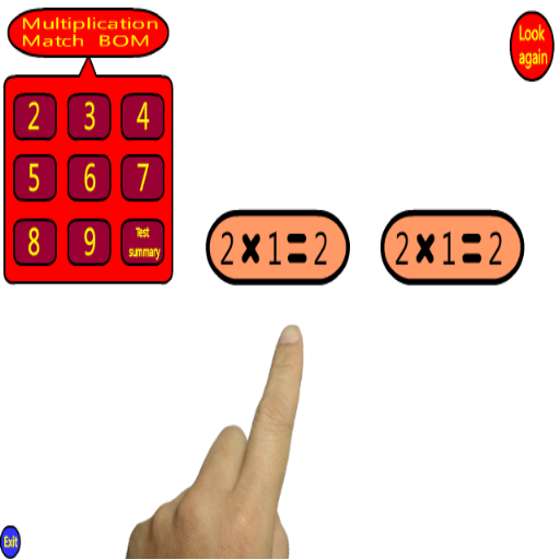 Multiplication BOM 教育 LOGO-阿達玩APP