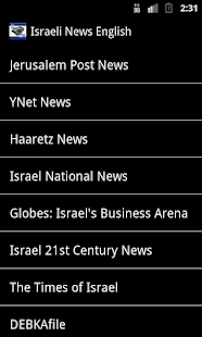 Israeli News English (Ad-Free)- screenshot thumbnail