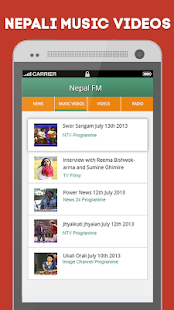 Nepal.FM- screenshot thumbnail