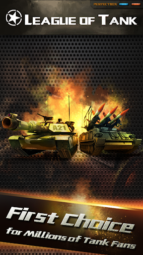 League of Tank