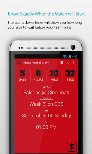 Atlanta Football Alarm