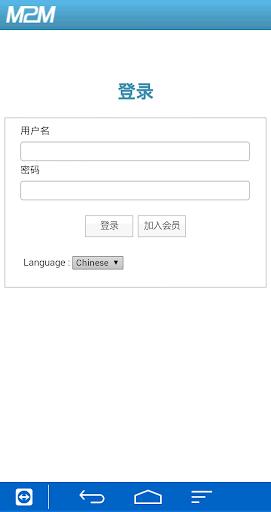 M2MLiveEDU 中国