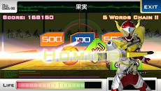 うたシュー! with 仮面ライダー鎧武/ガイムのおすすめ画像4