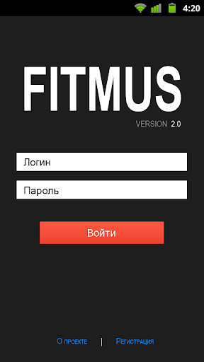 Fitmus v2 - fitness muscle