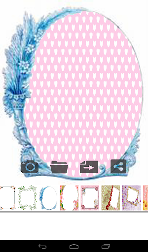 Flower Photo Frames Maker