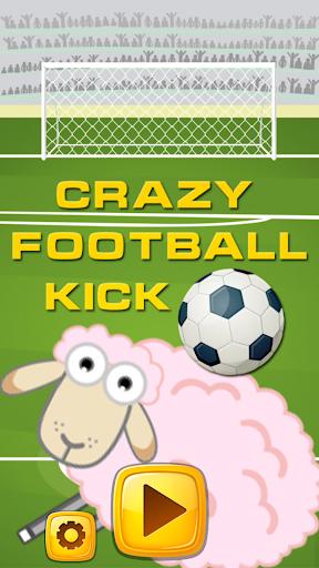 疯狂的足球踢