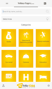 Yellow Pages Lebanon- screenshot thumbnail