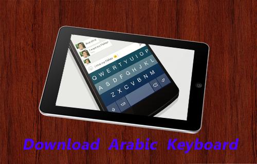 Download Arabic Keyboard Guide