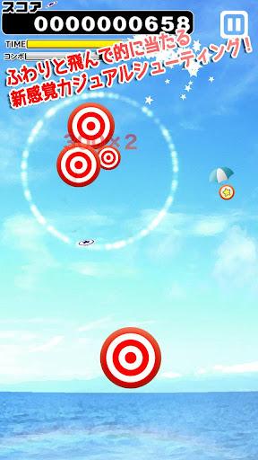 おすすめのiPhone神アプリゲーム[ファミ通App]