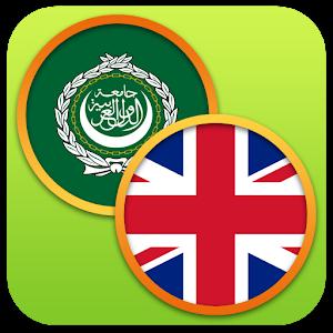 English Arabic Dictionary 書籍 LOGO-阿達玩APP