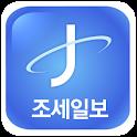 JOSEILBO logo