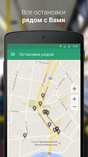 Транспорт Ярославля