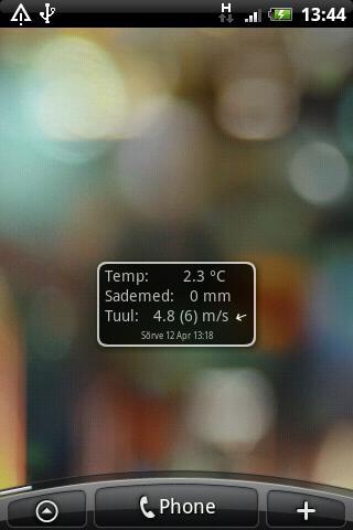 Ilm- screenshot