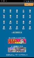Screenshot of Pesoguin Emoji 01