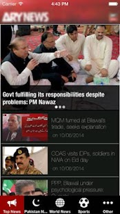 ARY NEWS- screenshot thumbnail