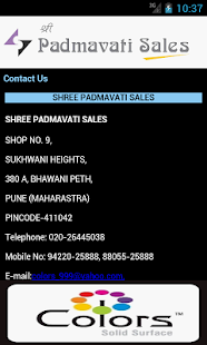 Padmavati Sales- screenshot thumbnail