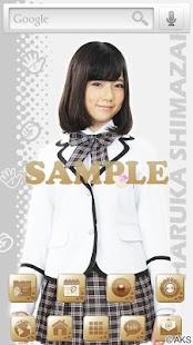 AKB48きせかえ 公式 島崎遥香-J12-