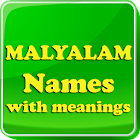 Malayalam Baby names & Meaning icon