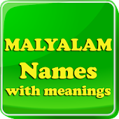 Malayalam Baby names & Meaning