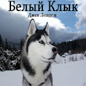 White Fang. Jack London.RU icon