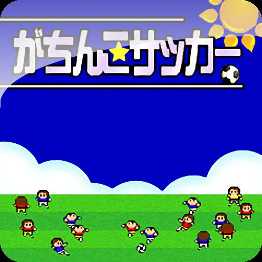Gachinko Football