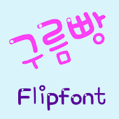 RixFluffyBread Korean FlipFont