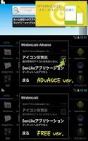 Screenshot of SwitchRotation[Free]WindowLock