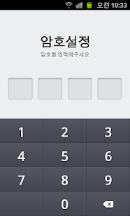 Naver Contacts - screenshot thumbnail
